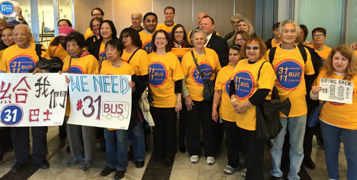 The CTA31 / CTA11 Crosstown Bus Coalition at a CTA board meeting this year / Photo: Alderman Ameya Pawar on Facebook